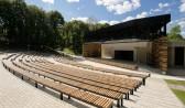«Ночь кино» пройдет в «Зеленом театре» в Центральном парке.