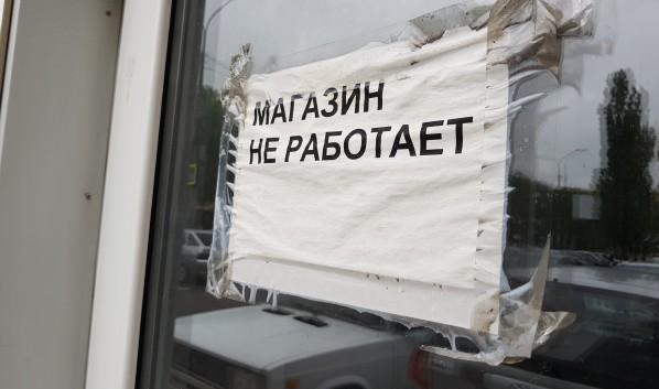 Воронежец обнес торговую точку.