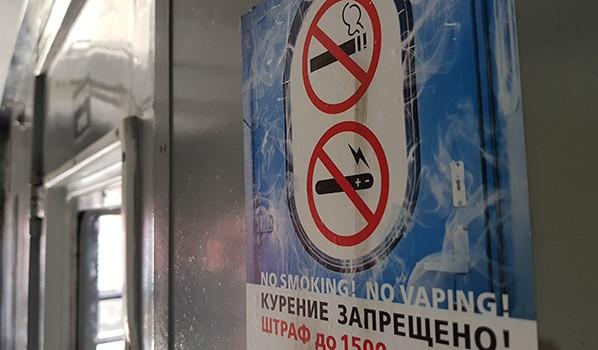 Вейпы приравняют к сигаретам.