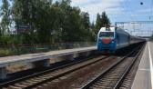 Открытие новой железнодорожной станции «Боровская».