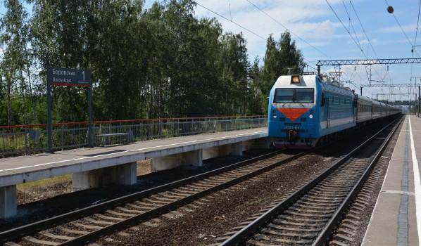 Открылась новая железнодорожная станция «Боровская».