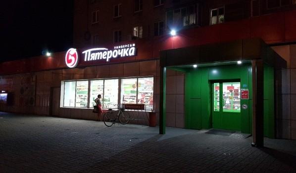 Опечатанный из-за шума магазин вновь открыли.