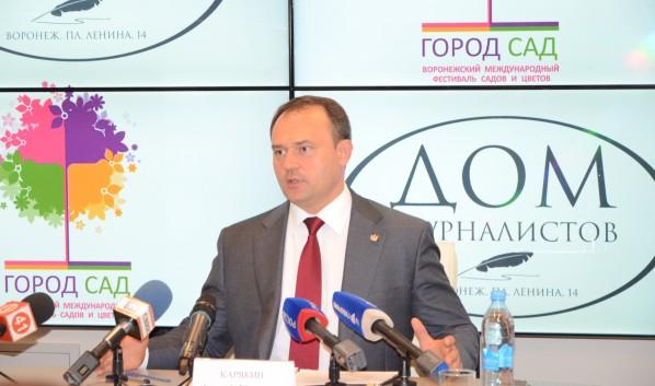 Алексей Карякин.