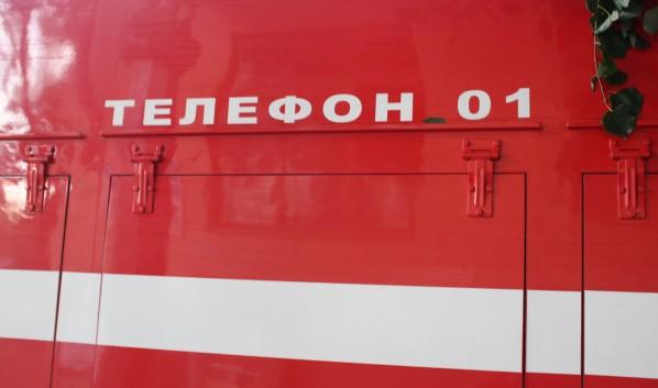 Огонь тушили три пожарных отделения.
