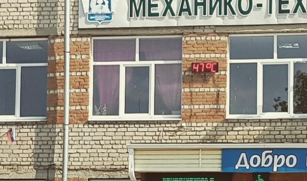 ВВоронежской области из-за опасного метеорологического явления объявлено штормовое предупреждение