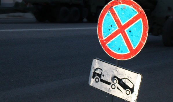 Запретят парковку на Ленинском проспекте Воронежа.