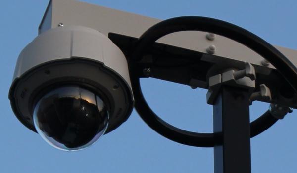 Камера видеонаблюдения.
