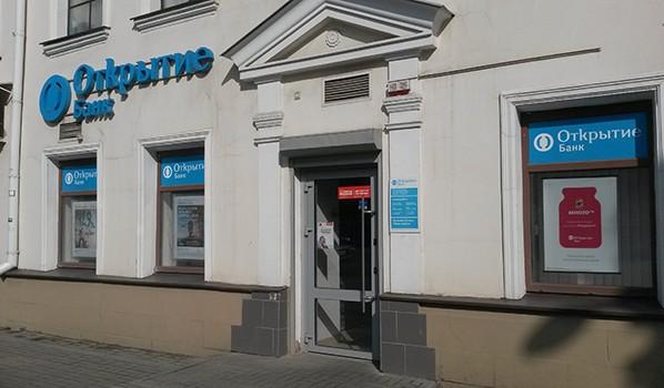 Банк «Открытие».