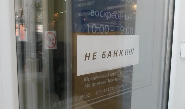 Вобозримом будущем отзывов лицензий у больших банков небудет— ЦБ