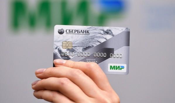 Воронежцы активно получают карты «Мир».