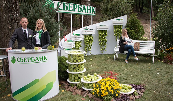 «Экологичный офис» Сбербанка.