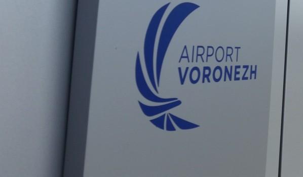 Продукты нашли при досмотре ручной клади пассажиров в аэропорте.