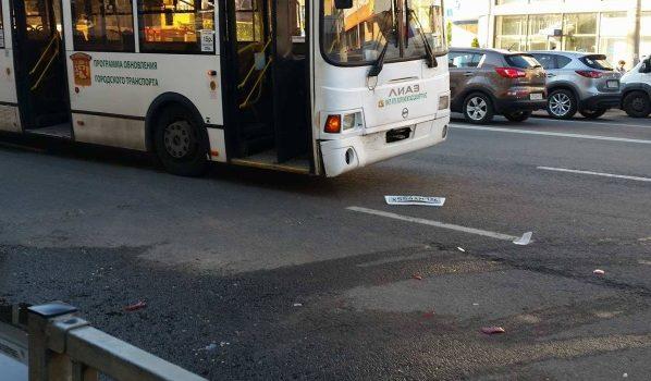 Авария с автобусом.