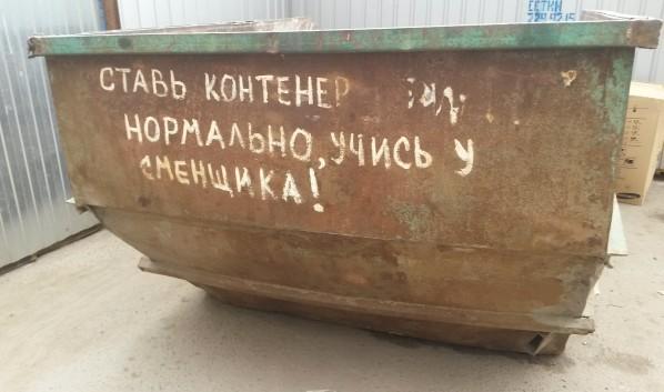 Воронежцы нередко выбрасывают мусор в необорудованных для этого местах.