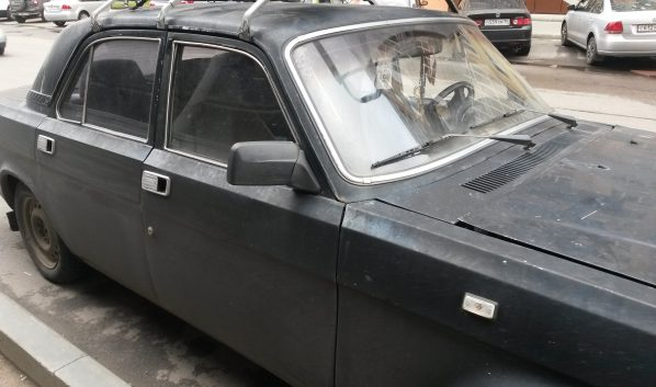 «ГАЗ-31029».