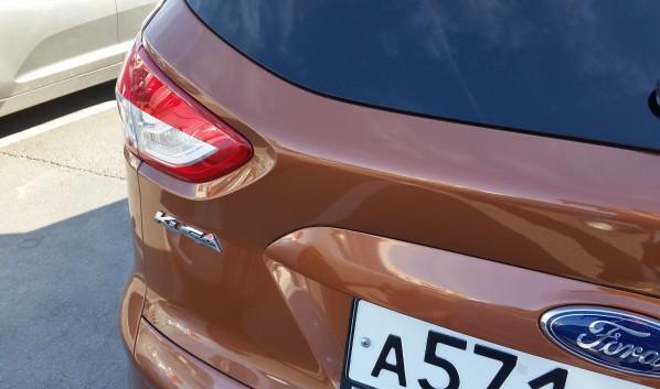 Отозваны более 20 тысяч Ford Kuga.