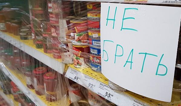 Воронежец убежал с продуктами из магазина.
