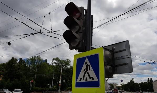 В Воронеже обновляют светофоры.