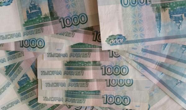 Похищены около 220 тысяч рублей.