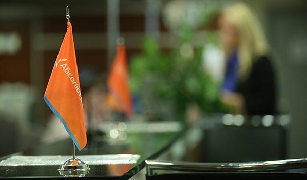 Офиса банка открылся в Воронеже.