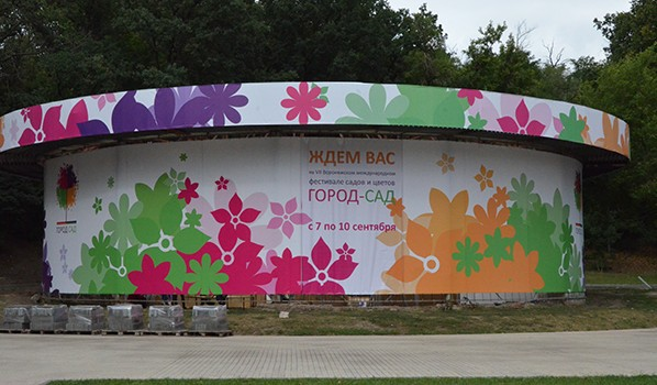 Выставочные экспозиции преобразят парк.