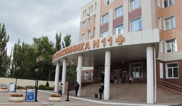 Поликлиника №11 в Воронеже.