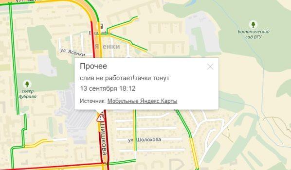 Воронежцы стоят в пробках.