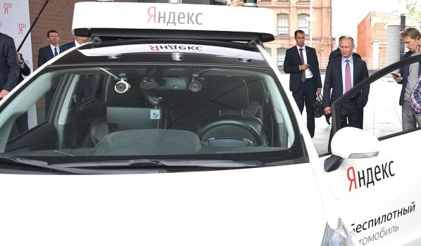 Владимир Путин посетил «Яндекс».