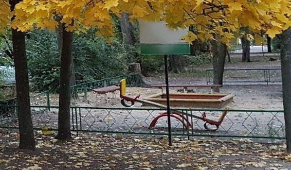 В Воронеже благоустраивают дворы.
