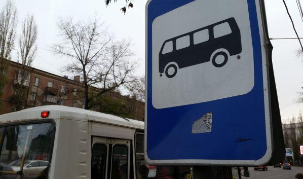 Пассажирка выпала изоткрытой двери впериод движения маршрутки вВоронеже