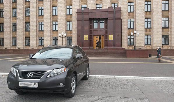 Совещание пройдет в правительство Воронежской области.