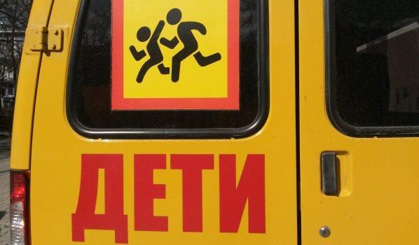 Автобусы больше не возят детей в школу.