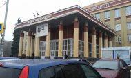 Воронежский госуниверситет.