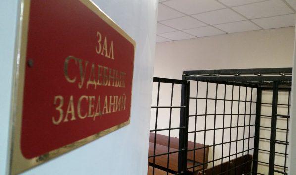 Воронежцу вынесли обвинительный приговор.