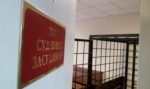 Воронежец попал под суд.