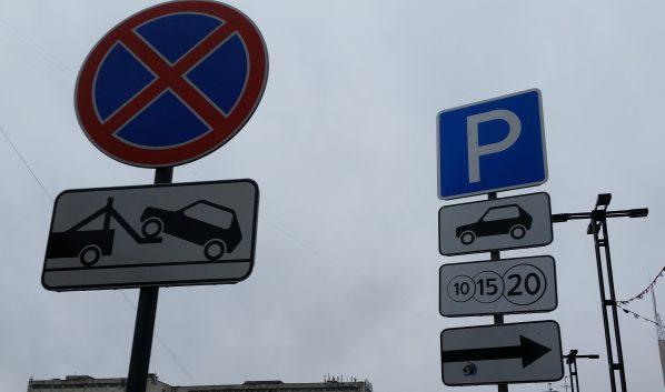 В центре весной появятся платные парковки.