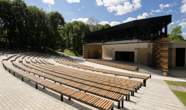 «Зеленый театр».
