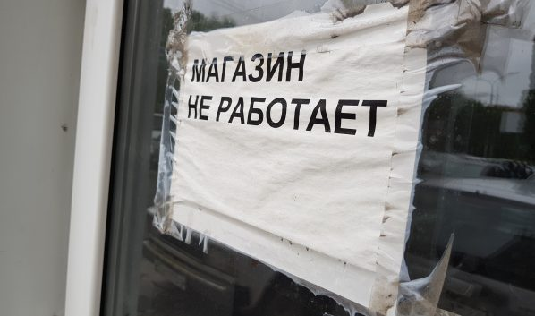 Воронежец разбил окно в магазине.