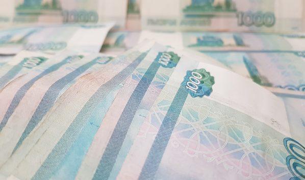 Работодатель заплатит компенсацию в 3 мн рублей.