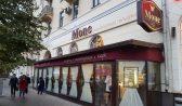 В Воронеже после проверки Роспотребнадзора закрыли кафе «Моне».