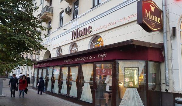 Вворонежском кафе «Моне» были найдены тараканы