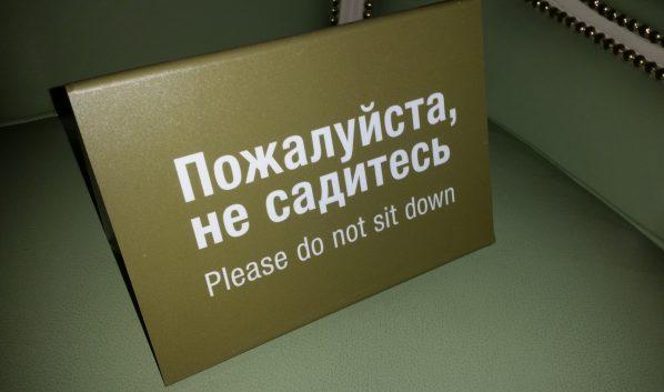 Депутата отстранили из-за утраты доверия.