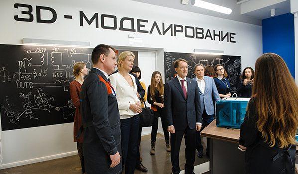 «Кванториум» в Воронеже.
