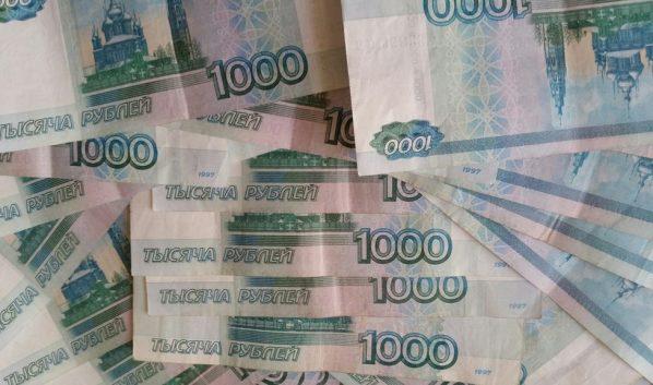 Клиента обманули на 20 тысяч рублей.