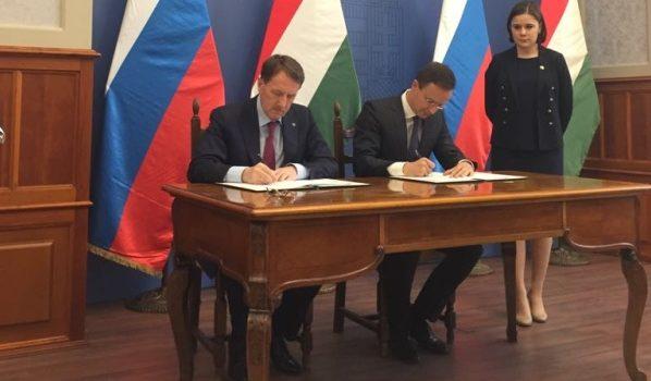 Воронежская область подписала соглашение осотрудничестве сВенгрией