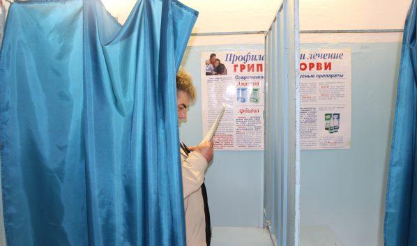 Выборы - один из оплотов демократии.