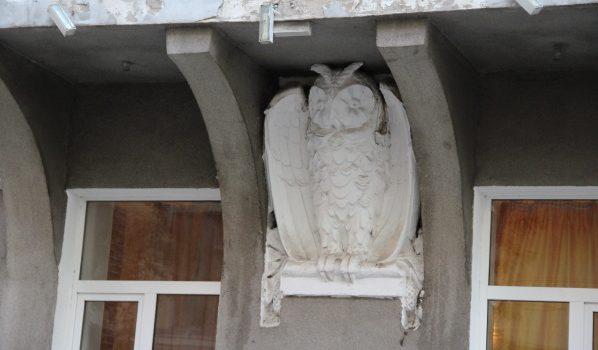 Дом с совой.