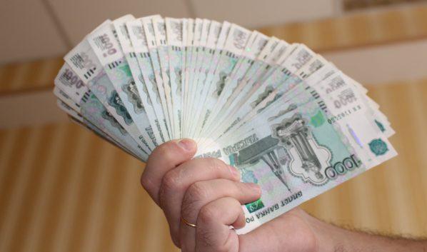 Воронежец потратил деньги на свои нужды.
