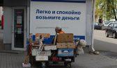 С начала года воронежцы взяли 64 млрд рублей кредитов.