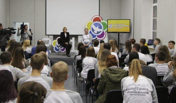 Больше сотни воронежцев поедут на Всемирный фестиваль молодежи и студентов.